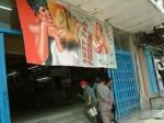 バグダッド市内の映画館